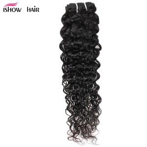 2b2795ccefc Ishow 1 Pc Brazilian Loose Deep Wave Bundles Human Hair Brazilian Hair  Weave Bundles