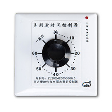 Pump 60 minute timer switch  86 time countdown  delay switch  mechanical time controller. mechanical pressure switch controller pk503