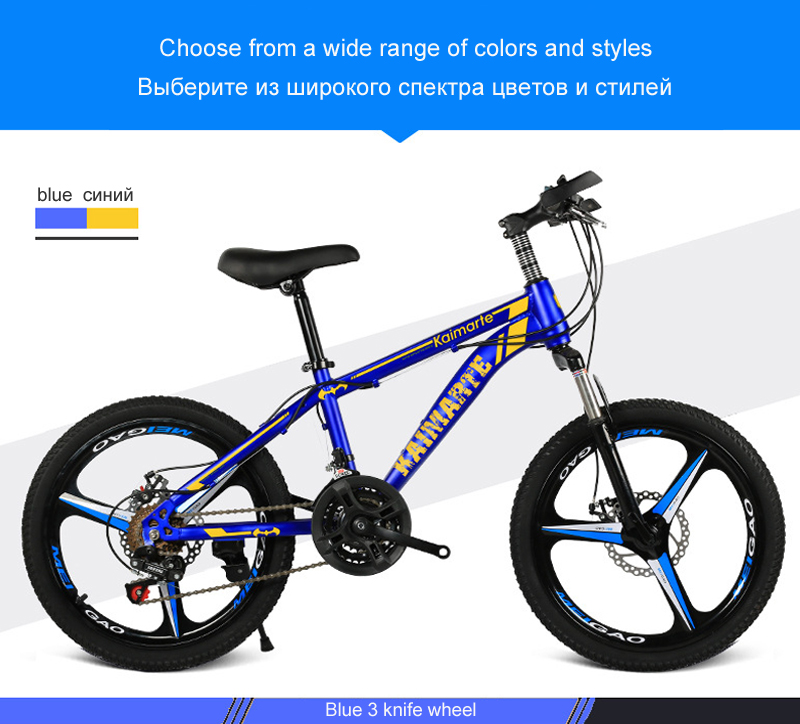 HTB1a5AwLYPpK1RjSZFFq6y5PpXa4 Children's bicycle 20inch 21 speed kids bike Children's variable speed mountain bike Two-disc brake bike various styles bicycle