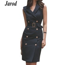 Office Lady Women Dress 2018 Spring summer Double-Breasted sleeveless  Formal Bodycon Notched Collar Work sheath Dress