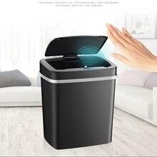 Amazon мусорный бак 12л Портативный Прямоугольный Автоматический датчик бесконтактный мусорный бак Кнопка 0,3 секундный датчик мусорный бак мини Poubelle
