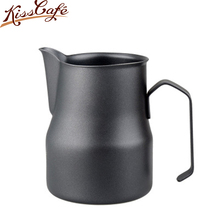 Stainless Steel Pull Flower Milk Jug Espresso Coffee Cup Tank Thick  Foam Tip Mouth Craft Mugs