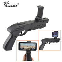 1Set Children Puzzle Game AR Smart Shooting Game Gun Adults Virtual Reality Bluetooth Control Smartphones Shootout Toy