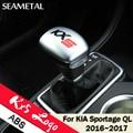 Para KIA Sportage 2016 QL 2017 Da Shift de Engrenagem Knob Adesivos 3D ABS Chrome Titulares Decoração Auto Acessórios Do Carro Interno-styling