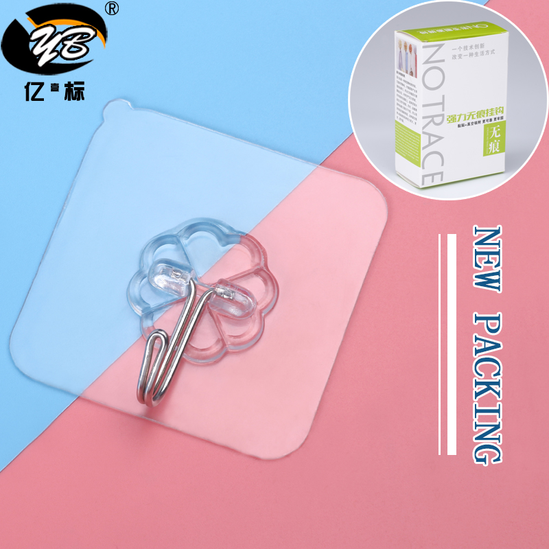Self adhesive Wall Hook Hanger Plastic Sticky Door Hooks Holder for Clothes Towel Coat Bathroom Hanger