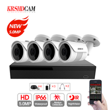 5.0MP AHD CCTV System 5.0MP 4CH 5IN 1 DVR 4pcs 5.0mp AHD/TVI bullet Cameras waterproof ip66 outdoor security CCTV kits KRSHDCAM
