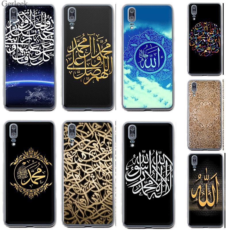 Cellphones & Telecommunications Half-wrapped Case Provided Arabic Quran Islamic Soft Silicone Phone Case For Huawei P8 Lite 2015 2017 P9 Lite 2016 2017 Mini P10 Lite Mate 10 20