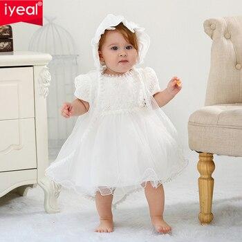 e900ef85726 IYEAL высокое качество принцессы Детское платье для новорожденных девочек  Крещение крестины День рождения платье для младенцев Нарядные пла.