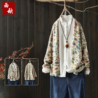 2018 New Cotton And Linen Floral Long Sleeve V Neck Sweater Outerwear Female Autumn Cardigans Sweater