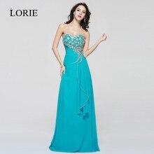Sparkly Sweetheart Prom Kleider 2017 Abendkleider Kristalle Perlen Formelle Abendkleider Lange Türkis Party Kleider Bodenlangen