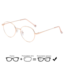 Fashion Prescription Glasses Women Oval Myopia Frames Ultralight Eyeglasses Corrective Optical Frame with Lenses Clear