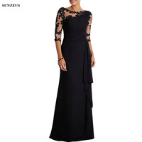 Illusion 2019 Black Mother of The Bride Dresses With 3/4 Sleeves Appliques Chiffon Mermaid Mother of The Bride Dress For Wedding