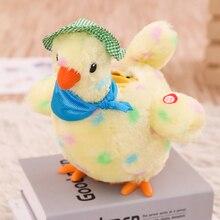Говоря пение курица кто будет откладывают яйца Говоря Плюшевые игрушки электронные мягкие игрушки для детей Юмор Ted