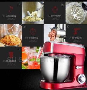 Image 5 - 7.5 lblender 1500 ワットボウルリフトスタンドミキサーキッチンスタンド食品ミルクセーキ/ケーキミキサー生地混練機メーカー食品ミキサー