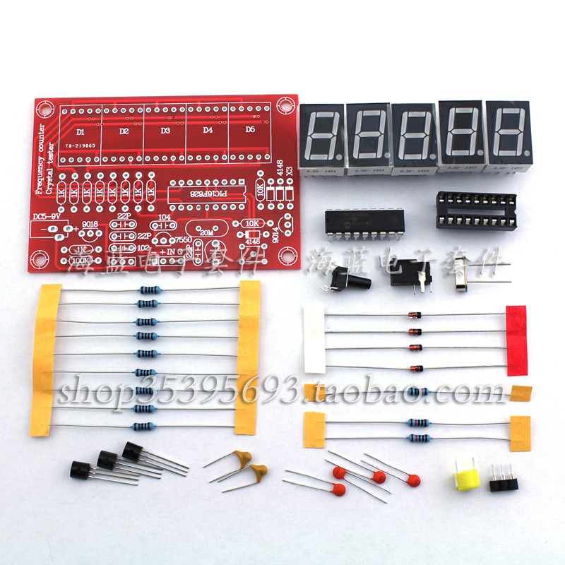 1Hz-50MHz frequency meter measuring oscillator frequency measurement of five digital tube display DIY Kit tp760 765 hz d7 0 1221a