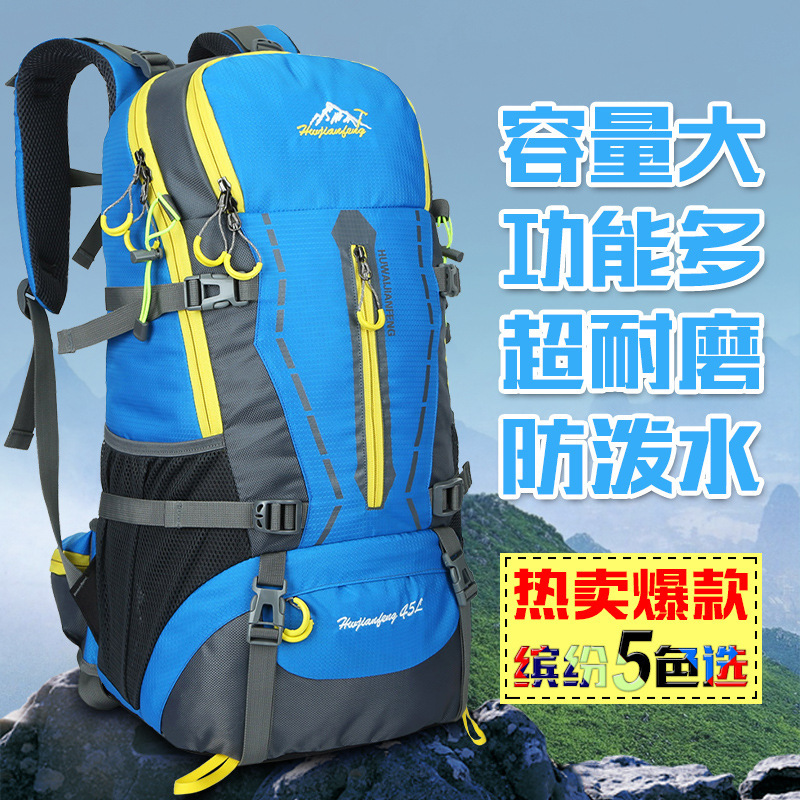 ФОТО Outdoor Backpack Leisure Sports Bags for Cycling Traveling Hiking Mountaineering Unisex Pack