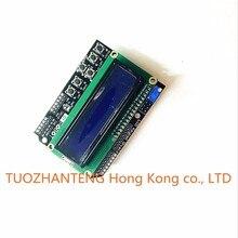 Free Shipping  10PCS  LCD Keypad Shield LCD1602 LCD 1602 Module Display ATMEGA328 ATMEGA2560 raspberry pi UNO blue screen