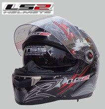 Envío libre LS2 genuino FF396-10 globo tira motocicleta compite con el casco casco de doble lente de vidrio/Tótem Del Lobo Gris