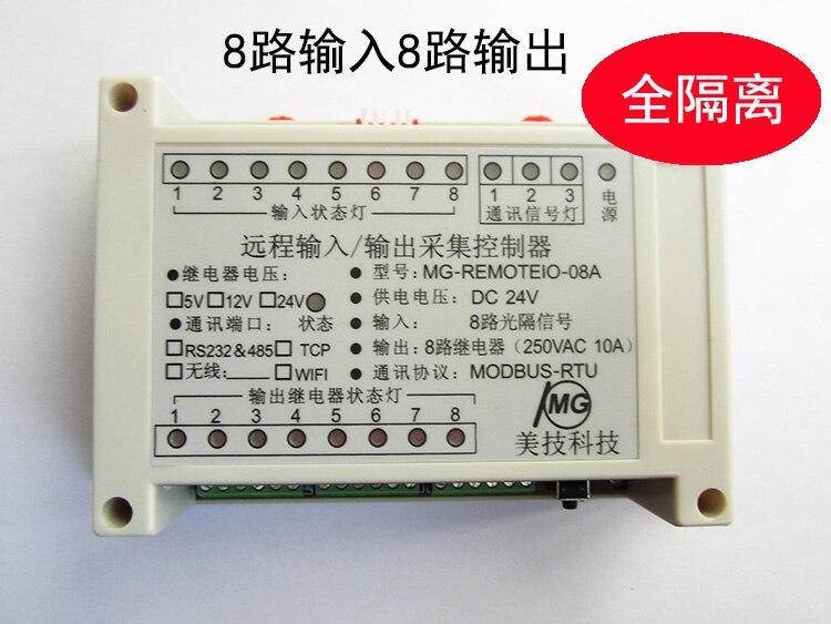 Remote IO MODBUS Relay Controls 8 Channel IO Full Isolation TCP 485232 WIFIRemote IO MODBUS Relay Controls 8 Channel IO Full Isolation TCP 485232 WIFI