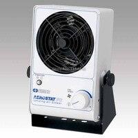 Brand New Aerostat PC Ionizing Air Blower Fan Ion Anti Static 110V / 220V Anti static ion fan anti static ionic air blower