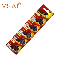 VSAI 5pcs/pack 3V CR1616 Button Cell Batteries For 3D Glasses 50mAh