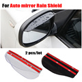 Universal Car Rear view Mirror sticker Rain cover protector weatherstrip rain eyebrow for Hyundai solaris Lada Granta KIA Rio