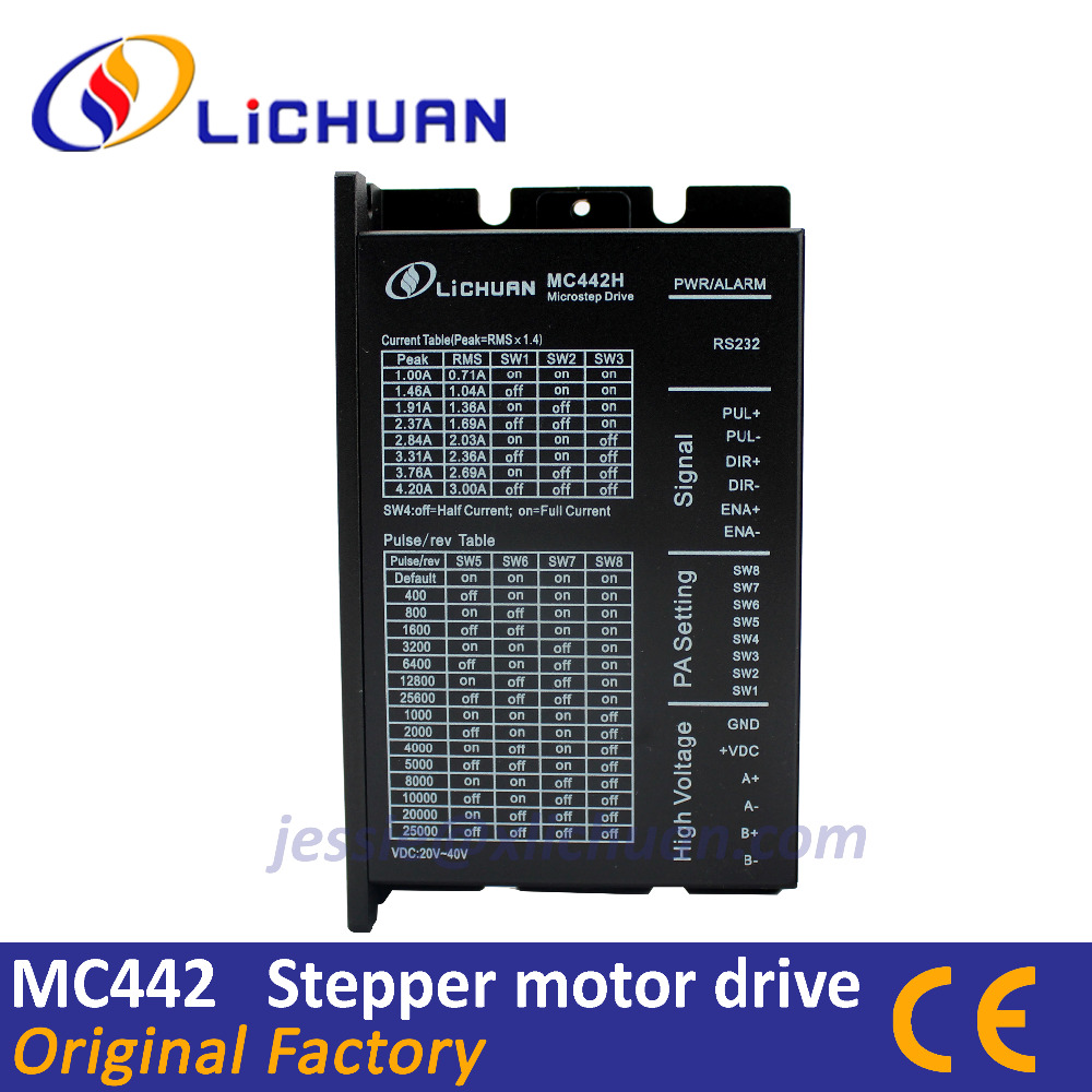 Lichuan good price digital stepper motor driver MC442 DSP fit Nema17 Nema23 CNC stepper motor system can replace leadshine <font><b>DM442</b></font> image