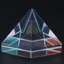 Оптические стеклянные линзы в форме пирамиды, цветная призма для украшения исследований, оптический эксперимент, всего
