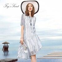 Women Dress with Vest dress Striped dress Of Temperament Elegant Fashion female 2018 Spring Summer