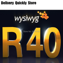 fast delivery WYSIWYG Perform R40 Stage Lighting Simulation Design Software Dongle