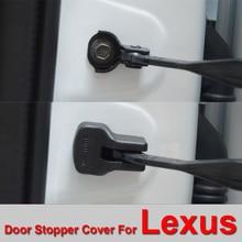 Special Rubber Car Door Stopper Cover for Lexus GXGSES door arrester cover rain proof cover rust modified door trim cover