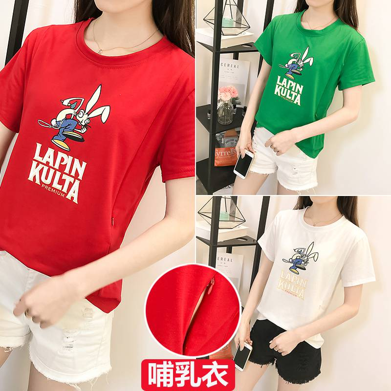 2018 fashion cartoon printing short-sleeved breast-milk clothing large size was thin cot ...