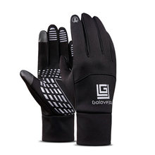 Waterproof Fleece Men Women Ski Gloves Wind-proof Thermal Touch Screen Outdoor Sport Cycling Snowboard Gloves(China)