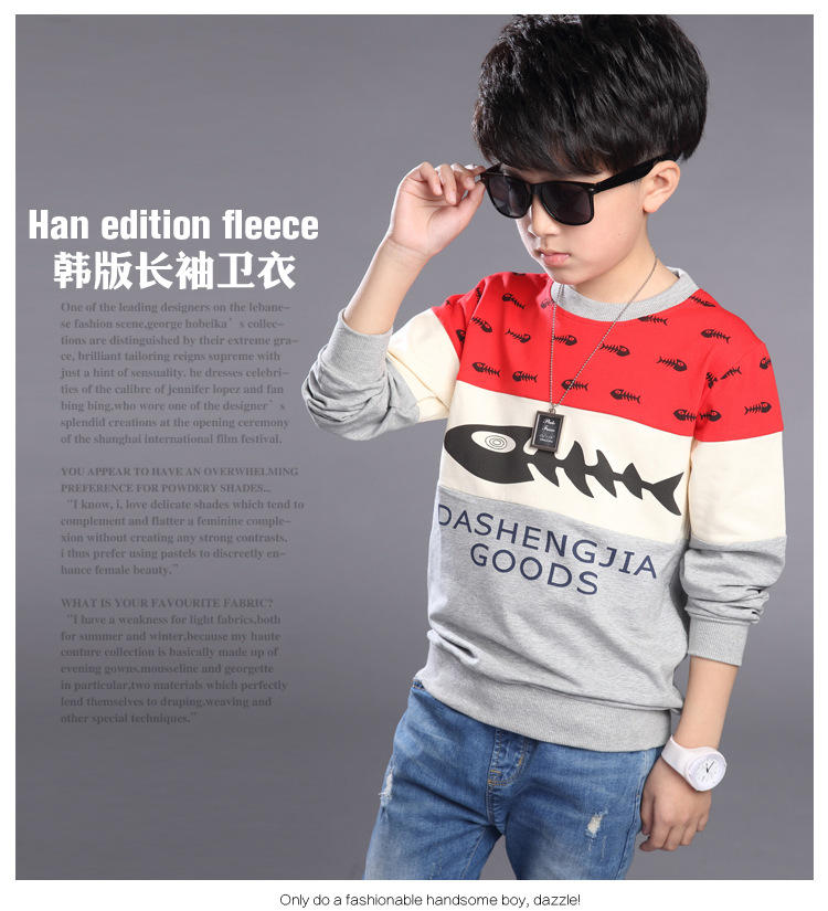 3cc7bec2242c 3 15 children T shirt boy runing T shirt cotton coat boys clothes-in ...