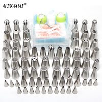 73PCS Stainless Steel Pastry Nozzles Set Icing Piping Tips Russian Nozzles Style Ball Shape Flower Design Cake Decorating Tools