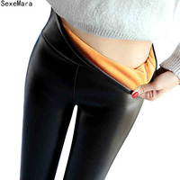 Plus Velvet Thick Leather Pants 2016 Winter Warm Women Leggings High Waist Thickening Black Leather Leggings