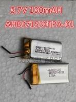 37v-130mah-polymer-lithium-battery-ahb371530tpa-01-logitech-wireless-headset-battery-rechargeable-li-ion-cell