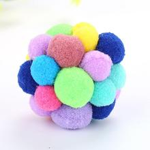New Dog Cat Toys Ball Pet Toy Colorful Hand Bell Bouncing For Cats Products Pets