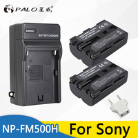2pcs 2000mAh NPFM500H NP FM500H NP FM500H Li ion Digital Camera Battery + Charger For Sony A57 A58 A65 A77 A99 A550 A560 A580