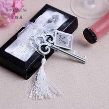 Retro Keychain metal bottle opener 100PCS/LOT wedding favors guest gift for