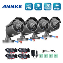 ANNKE 4PCS AHD 960P Security Cameras CCTV Camera indoor outdoor P2P IP66 Waterproof IR Cut night Vision