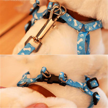 2018 Hot Sale Small Nylon Dog Pet Puppy Cat Adjustable Harness with Lead Leash 5 Colors to Choose Free Shipping