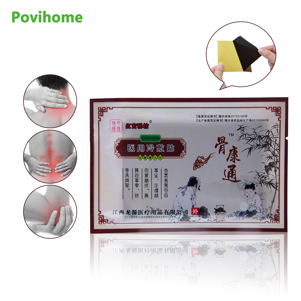 48pcs/6bags Ancient Secret Recipe, Dog Skin Paste, Fever And Injury Medicine Paste, Pain Relief Stickers D1117 image