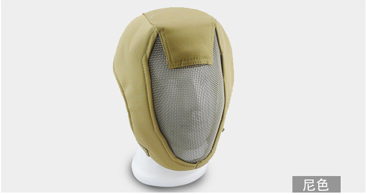 US $16 0 20% OFF|Breathable wire full face mask, outdoor WG Network Rail  Tactical protective masks, CS field fencing armor, helmet-in Helmets from
