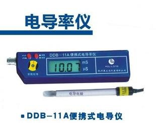 Conductivity meter 0~2*100000us/cm Error:1.5%F.S 0.01Resolution Free shipping wholesale and retail brand new professional digital lux meter digital light meter lx1010b 100000 lux original retail package free shipping