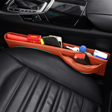 цены Car Seat Slot Storage Box Car Accessories  Car Organizer Car Storage  Car Back Seat Organizer