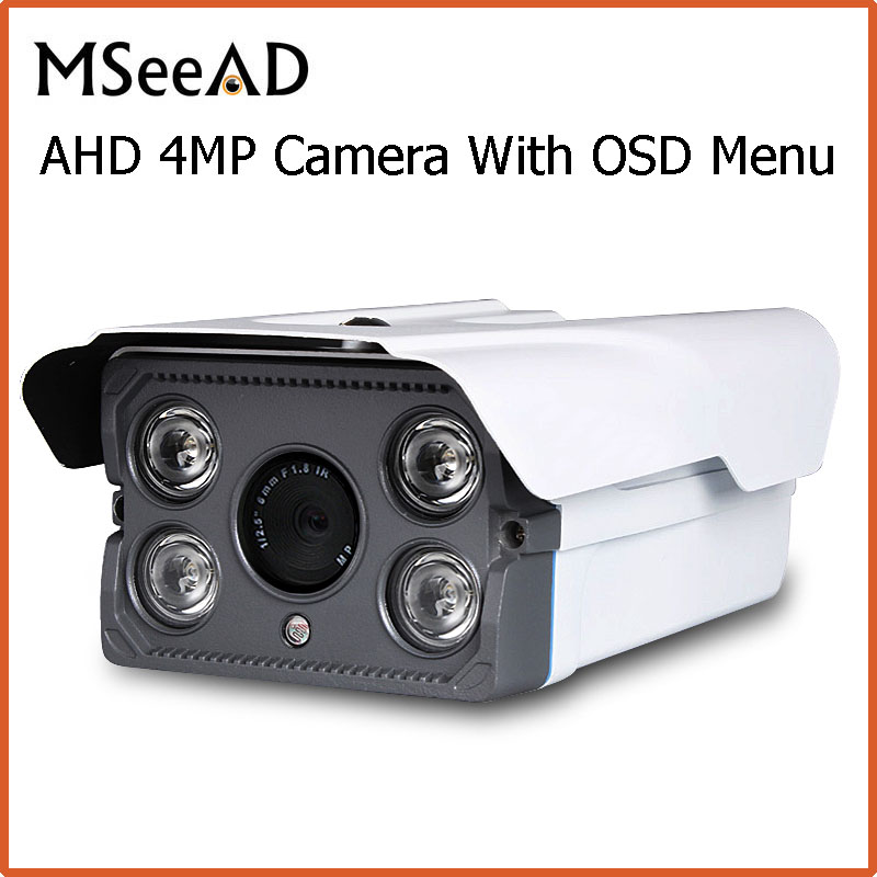 Metal Housing 5MP 3.6mm Lens 4pcs Array Leds Long IR Distance 4MP AHD Camera Outdoor Bullet Camera Waterproof With OSD Menu wistino cctv camera metal housing outdoor use waterproof bullet casing for ip camera hot sale white color cover case