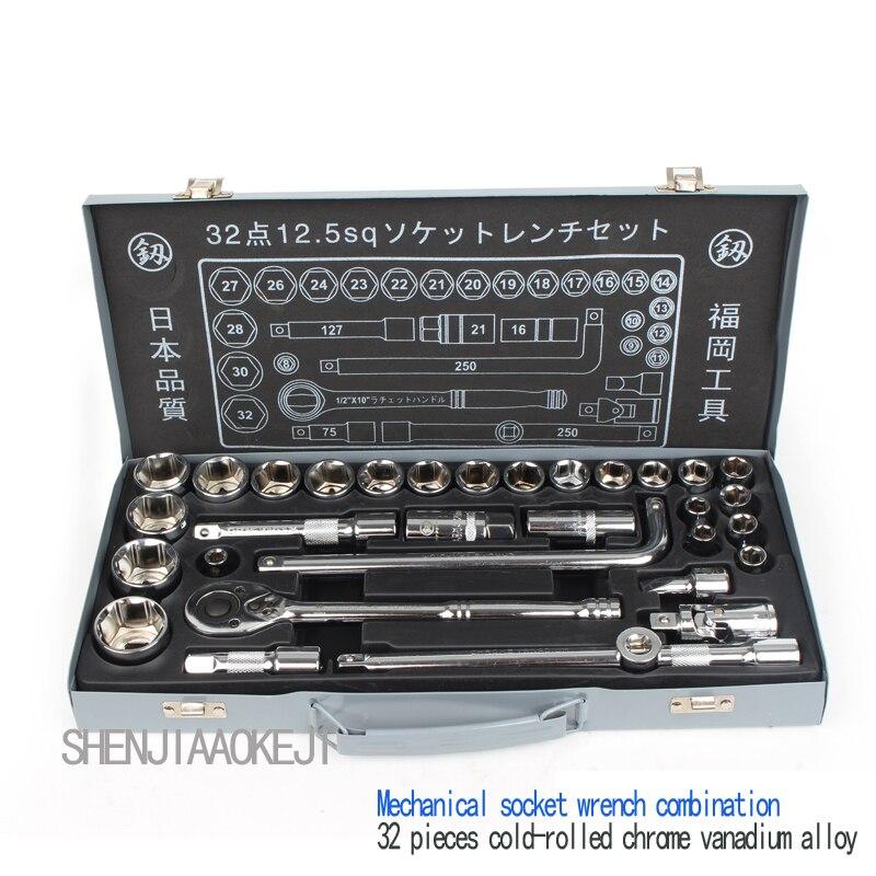 1 set Auto repair machine Tool socket wrench Hexagon Wrench set Multifunctional portable combination Hardware repair equipment