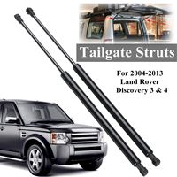 2pcs Rear Tailgate Truck Gas Struts Support For Land Rover Discovery 3 4 2004 2013 BHE780060