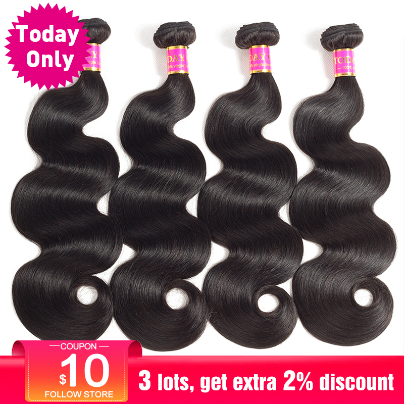 TODAY ONLY 1/3/ 4 Bundles Brazilian Body Wave Bundles Remy Human Hair Bundles Brazilian Hair Weave Bundles Human Hair Extensions